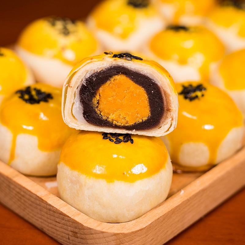 满88减30【蛋黄酥6枚】网红蛋黄酥雪媚娘零食小吃休闲食品面包