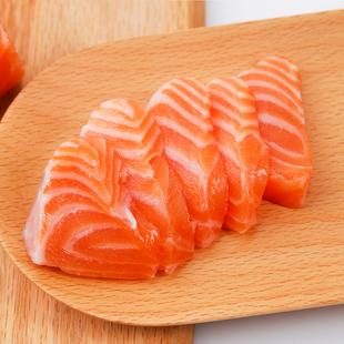 【鲜丰友】进口冰鲜三文鱼刺身中段新鲜生鱼片日式寿司当天整条切