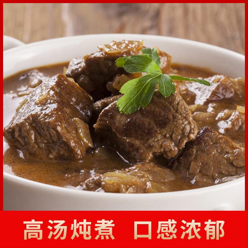 【雀梅】老北京味红焖牛肉红烧牛腩煲半成品熟食加热即食1kg袋装
