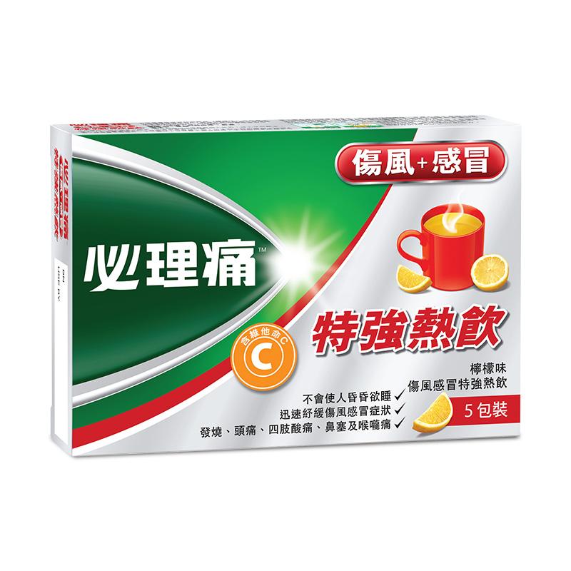 香港华润堂 panadol 必理痛 伤风感冒特强热饮 5包*2件