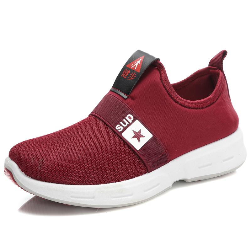 2021新款健步鞋女春秋中老年舒适妈妈鞋老北京布鞋防滑软底老人鞋