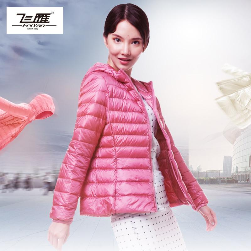 轻薄羽绒服女2020新款短款韩版修身薄款羽绒服女反季羽绒服女