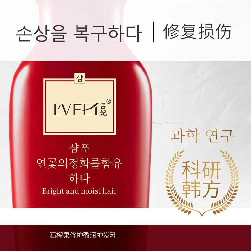 柔顺护发乳正品修复干燥染烫润发乳改善毛躁顺滑滋养香味持久发膜