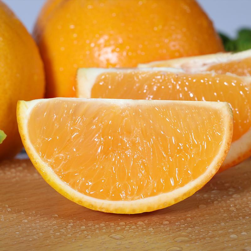 廉江红橙红江橙子有5斤装10斤礼盒装廉江特产现货金秋福猴旗舰店