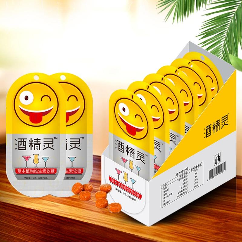 韩国风味酒精灵醒酒糖正品快速解9软糖笑脸糖应酬前后防醉非药片