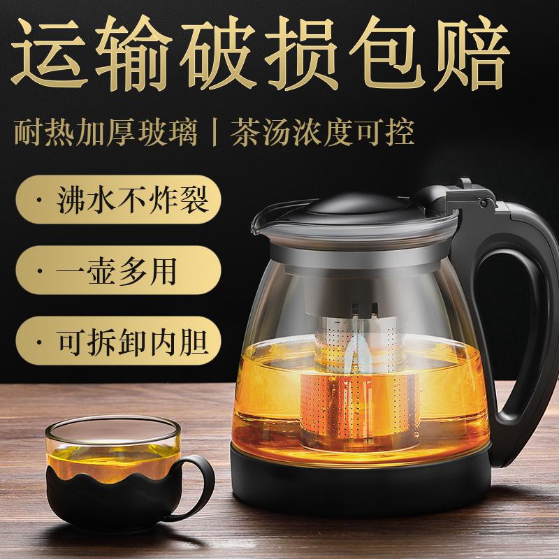 玻璃茶壶功夫泡茶壶大号家用水壶耐热单壶过滤花茶壶红茶茶具套装