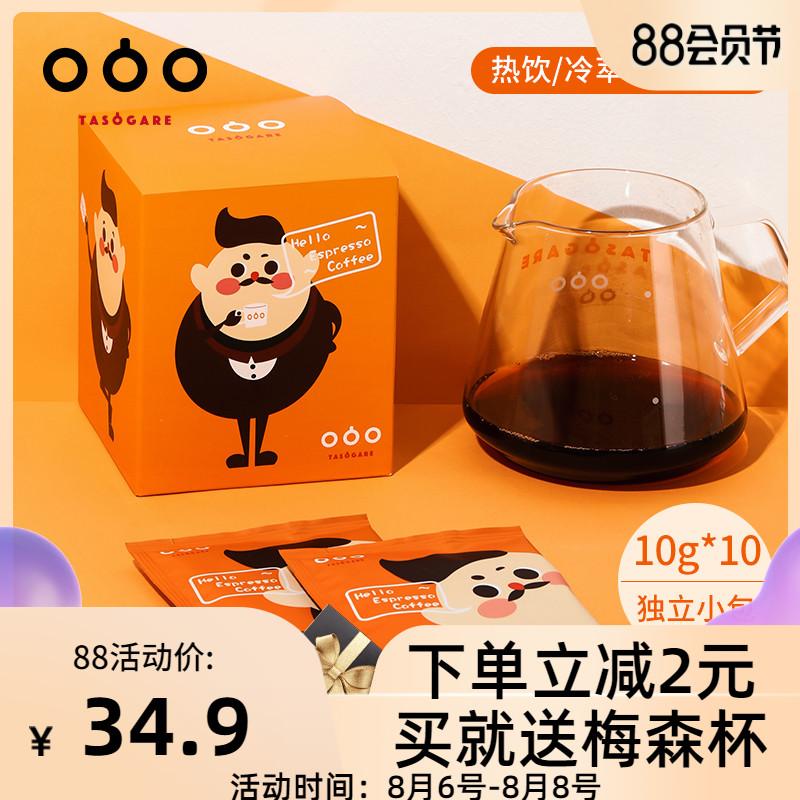 TASOGARE 隅田川 巴西冷萃咖啡 10包 送梅森杯