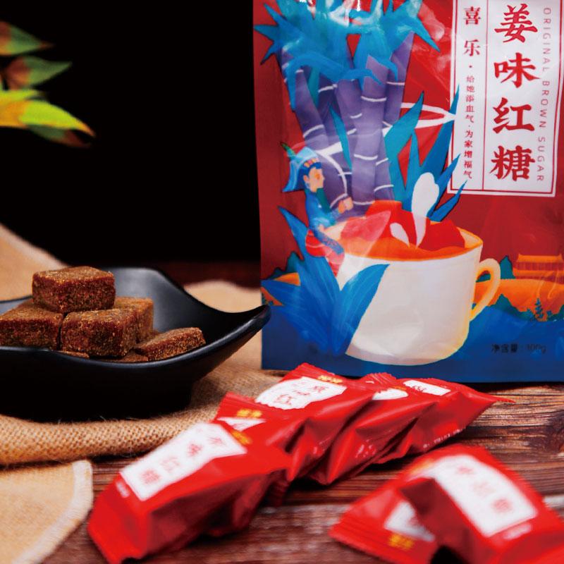 绿馋甘蔗红糖独立小包装姜糖大姨妈手工糖块送女友老婆枣玫瑰姜茶