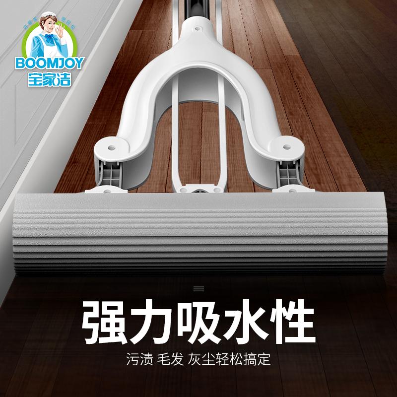 卫生间吸水拖把家用一拖厕所专用胶棉拖布对折式挤水海绵拖把头净