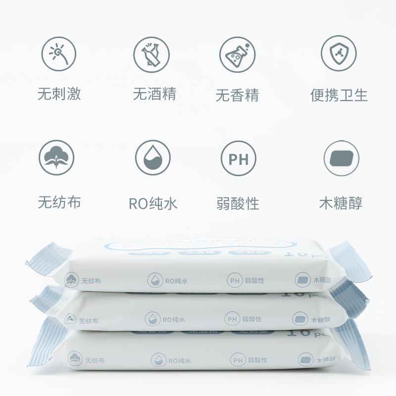 棉柔星球便携式一次性儿童湿巾纸独立包装学生随身装专用10包装