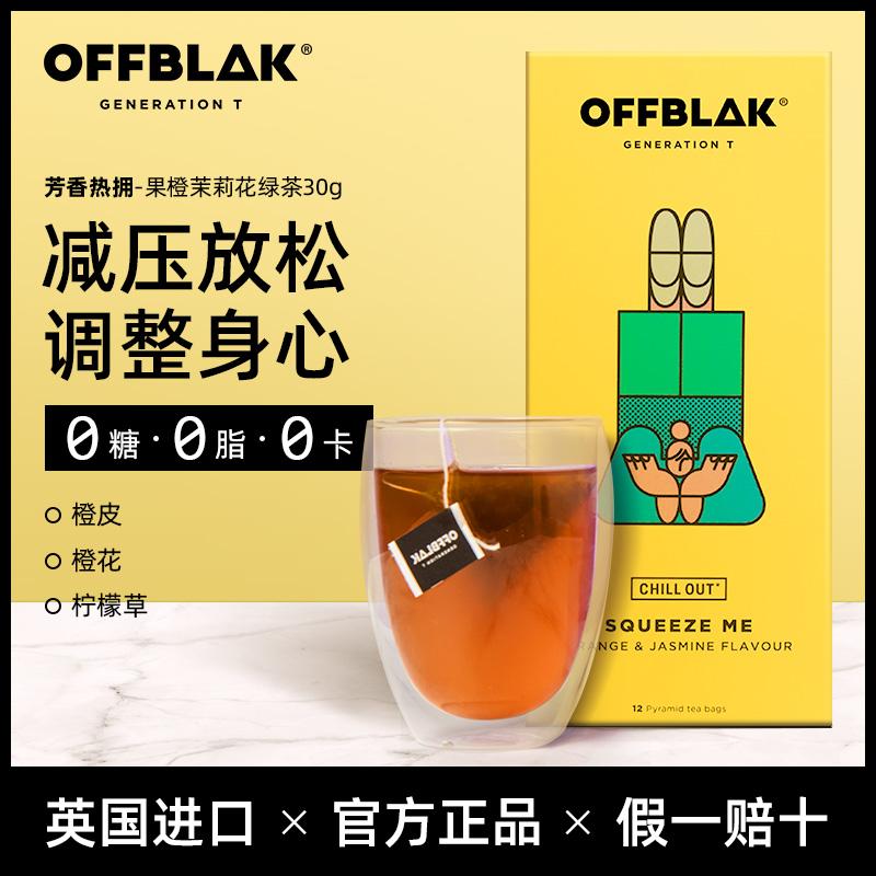 OFFBLAK 英国进口 茉莉花绿茶/巧克力薄荷红茶/肉桂红茶三角包茶 12包/盒*2件