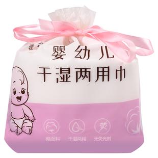 洗脸巾女一次性洁面巾纯棉搽脸巾棉柔巾婴儿超软干湿两用家用加厚