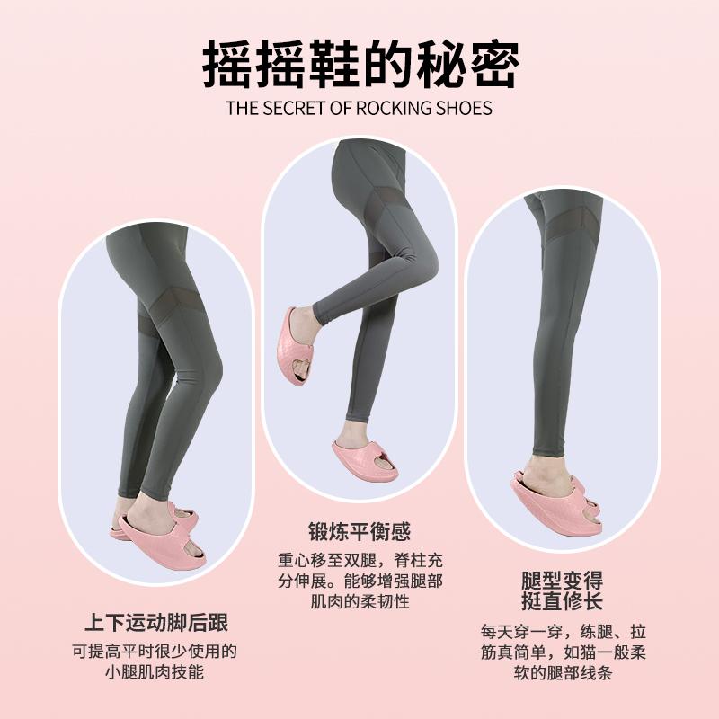 大s吴昕同款女瘦腿鞋减肥鞋拉筋美腿摇摇鞋日本瘦腿神器海螺拖鞋