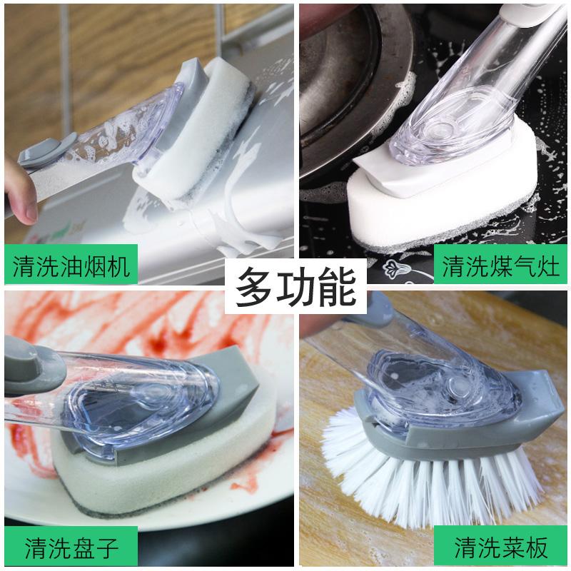 厨房洗锅刷液压刷子自动加液式多功能长柄洗碗刷懒人清洁神器家用