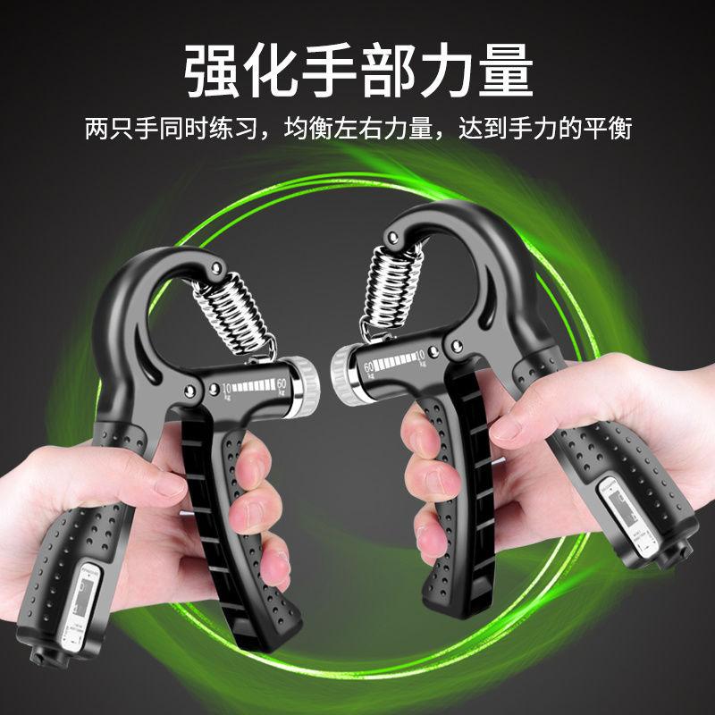 可调节握力器腕力器专业练臂肌锻炼手力手指康复训练家用健身器材
