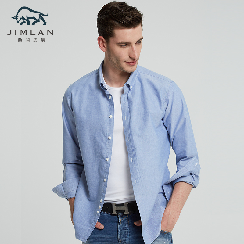 劲澜休闲商务男士衬衫长袖牛津纺衬衫纯棉百搭潮流衬衣夏季