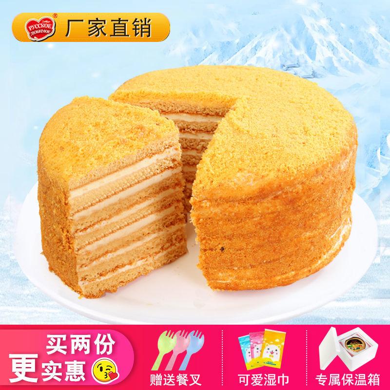 俄罗斯双山风味提拉米苏 蜂蜜奶油千层蛋糕奶油早点方便零食450克