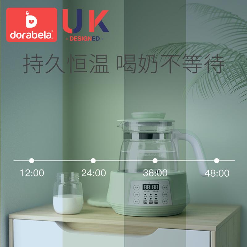多啦贝啦恒温调奶器暖奶器婴幼儿泡奶粉机恒温热水壶冲奶温奶器
