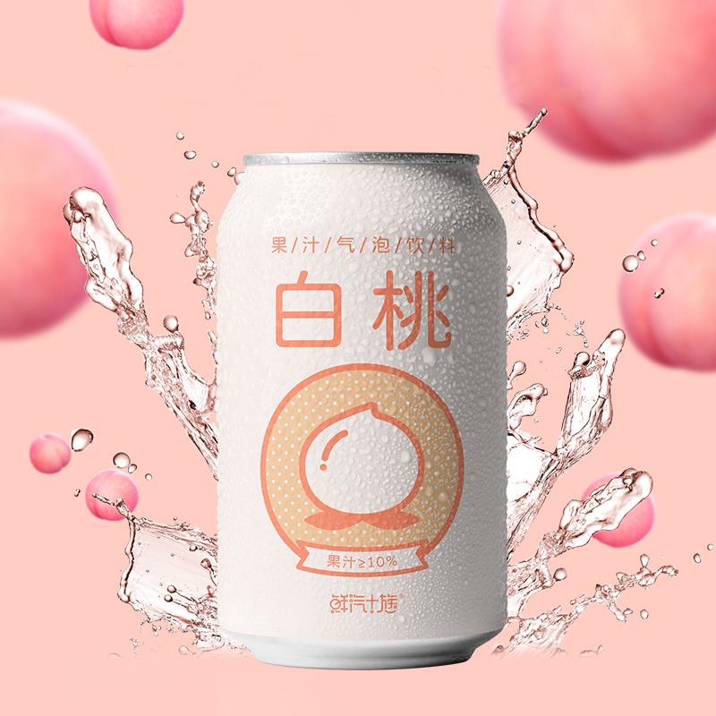 鲜汽十族 出口级 白桃NFC原浆添加 果汁气泡水 310ml*6罐