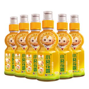6瓶包邮 小葵花金银花露饮料 夏天夏季成人儿童植物饮品 250ml/瓶