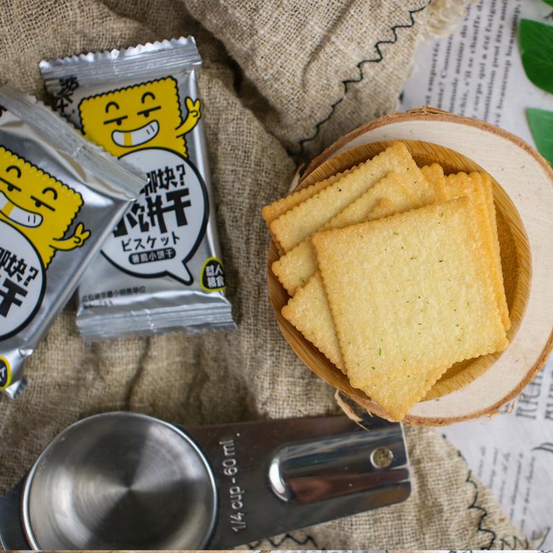 波本酥脆小饼干多种口味味180g袋装儿童零食休闲食品独立小包装