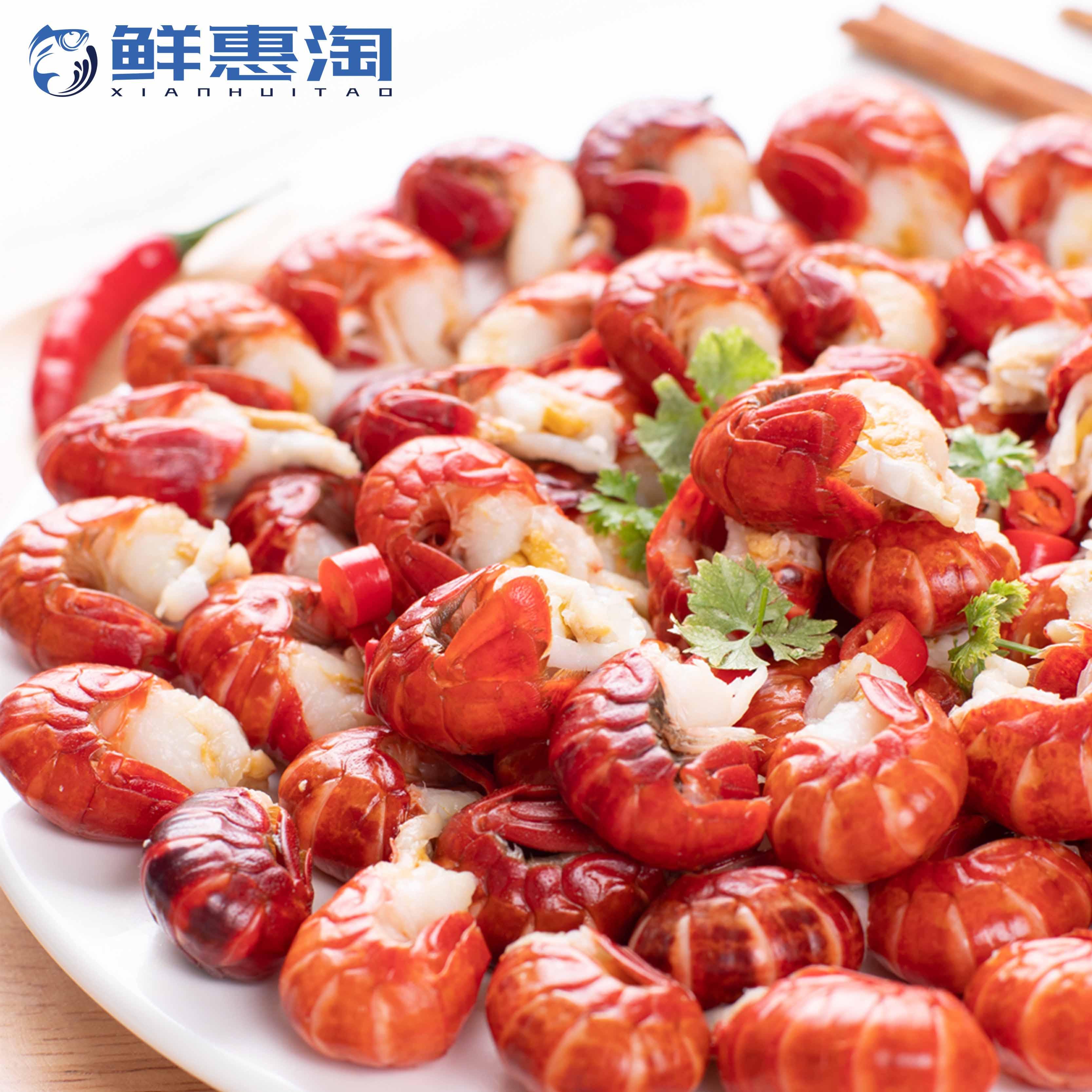 鲜惠淘 即食麻辣小龙虾尾 500g*3件