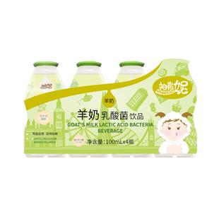 帕弗妮多口味乳酸菌儿童宝宝益生菌饮品乳制饮料100ML*20瓶装整箱