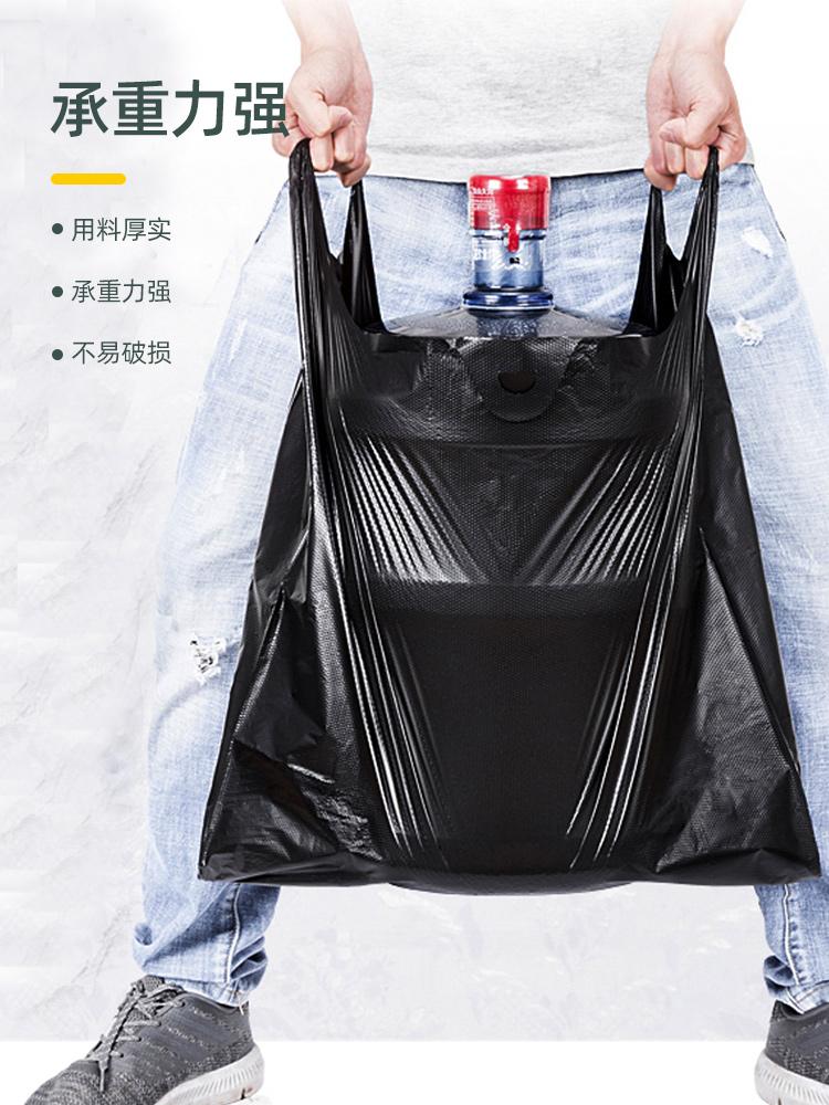 垃圾袋家用实惠装手提式加厚一次性黑色拉级桶塑料袋厨房大号抽绳