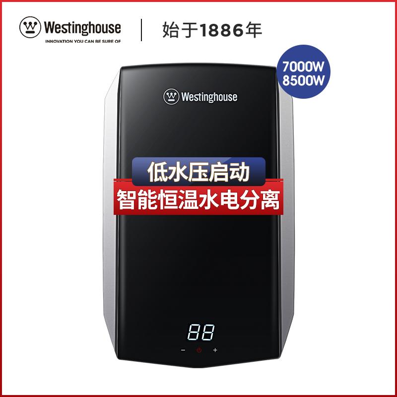 西屋即热式电热水器热水器电家用卫生间速热式小型迷你洗澡神器