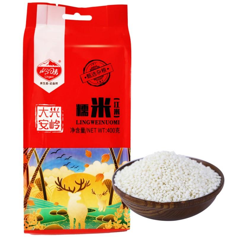 糯米2000g东北江米大兴安岭粘米新米端午粽子米杂粮粗粮400g*5袋