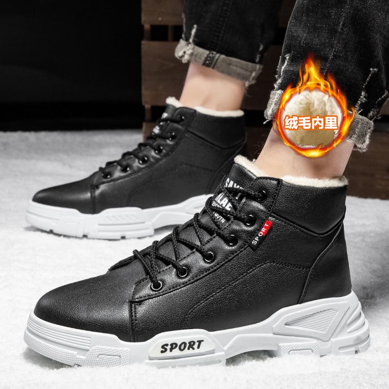 2020冬季新款男士保暖男鞋东北潮流雪地靴休闲加绒马丁靴系带棉靴