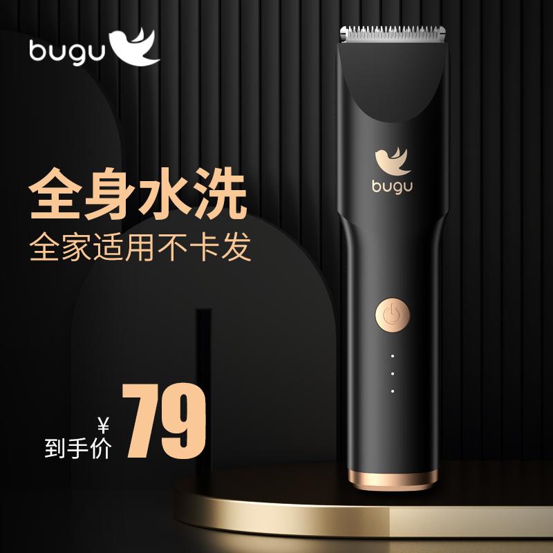 美的布谷 BG-HC4 充插两用理发器