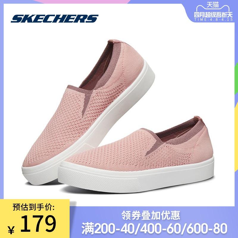 Skechers 斯凯奇 新款女士低帮一脚蹬休闲鞋 73910