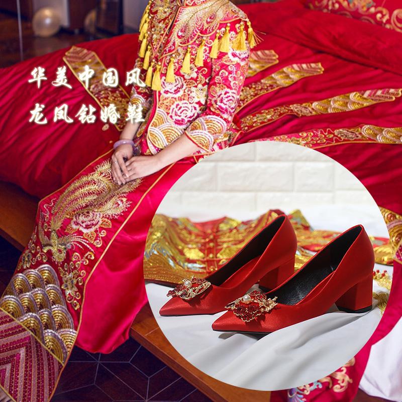 红色婚鞋女粗跟2018新中式龙凤方扣高跟鞋大码新娘秀禾鞋孕妇中跟