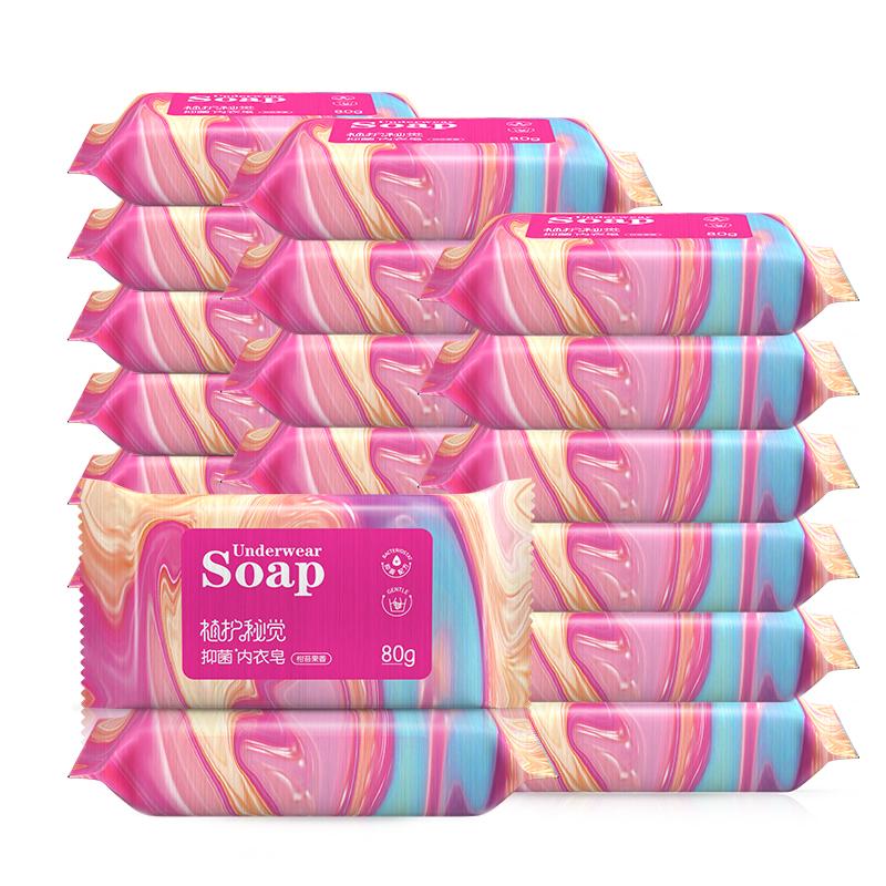 双11预售: 植护 女士内衣专用洗衣皂 45块