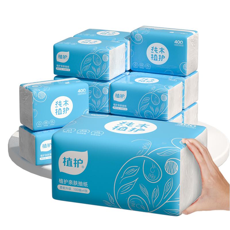 400张大包餐巾纸抽纸擦手纸家用实惠装面巾纸整箱批植护卫生纸巾