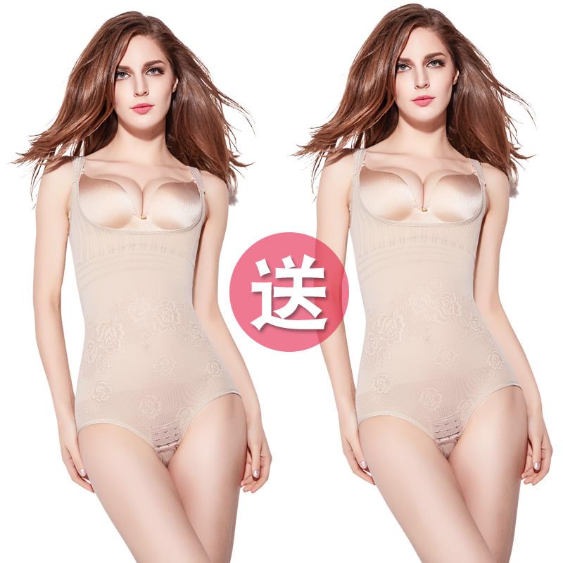 连体塑身内衣收腹束腰燃脂塑形女夏季美体瘦身超薄款美人谣计正品