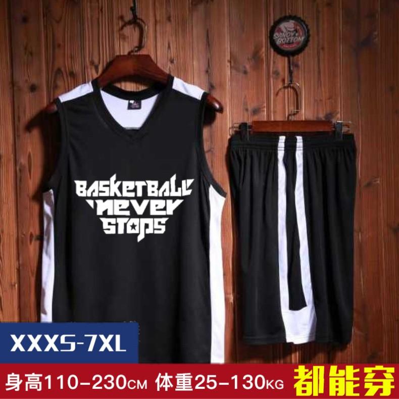 夏季精英篮球服定制 学生球服套装男女 儿童球衣大码短袖运动背心