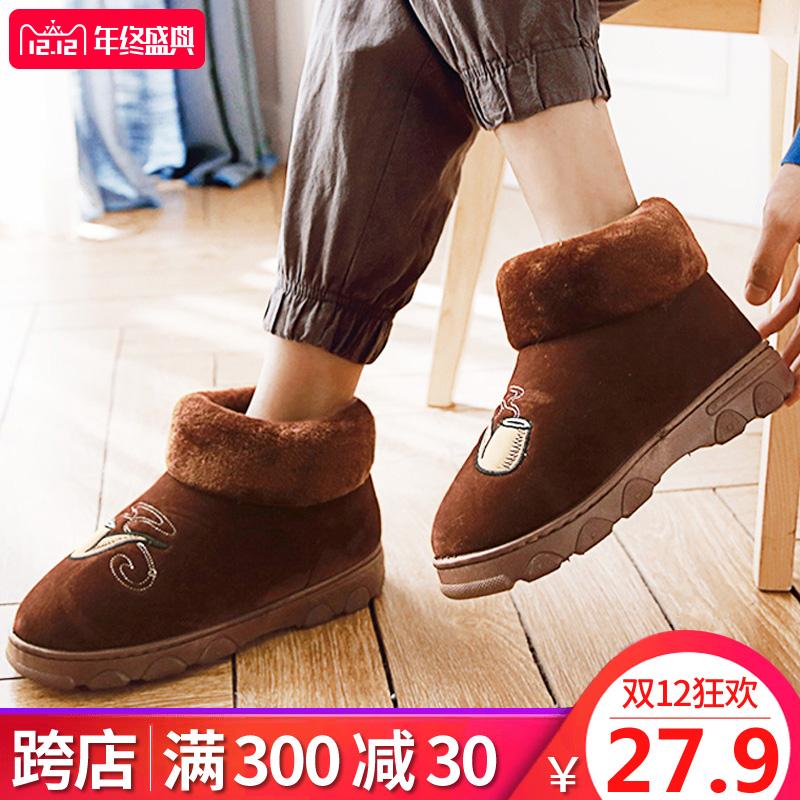 棉拖鞋男士冬季全包跟室内居家用老人带后跟加绒毛毛冬天保暖棉鞋