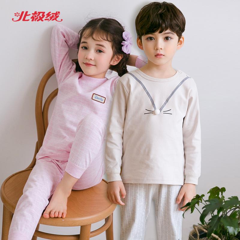 儿童睡衣男孩男童女童小孩长袖童装居家服中大童宝宝家居服套装秋
