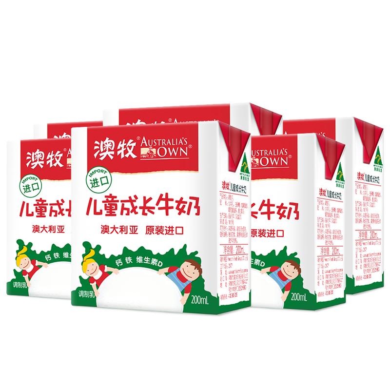 澳牧进口儿童牛奶200ml*6盒装 网红宝宝牛奶青少年学生补钙全脂奶
