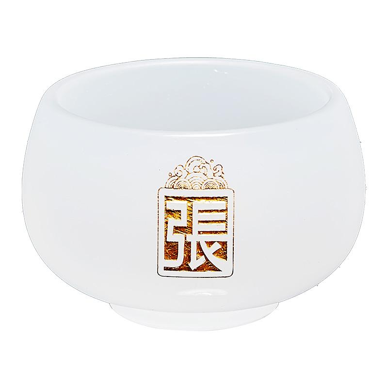 容山堂百家姓玉瓷茶杯主人杯品茗杯雕刻玻璃琉璃单盏白瓷功夫茶具