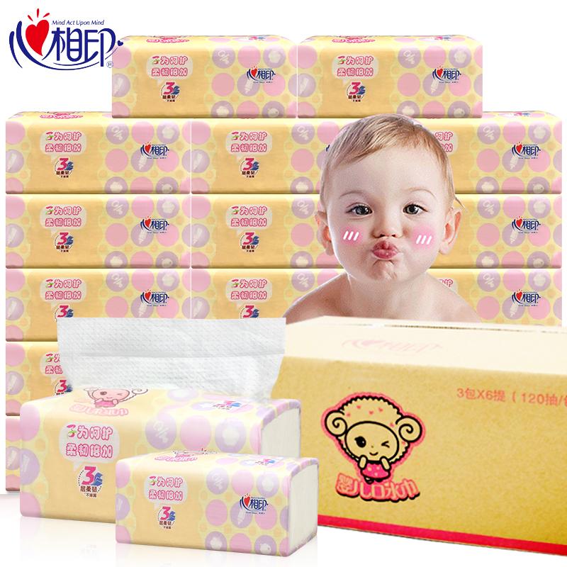 心相印婴儿抽纸 18包3层120抽 婴儿柔抽纸 心心相印抽纸 面巾纸