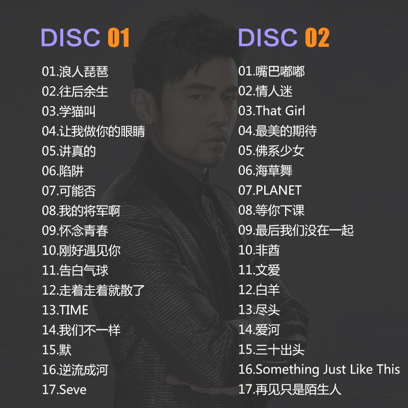 正版车载CD光盘2018新歌流行音乐单曲无损音质黑胶唱片汽车cd碟片
