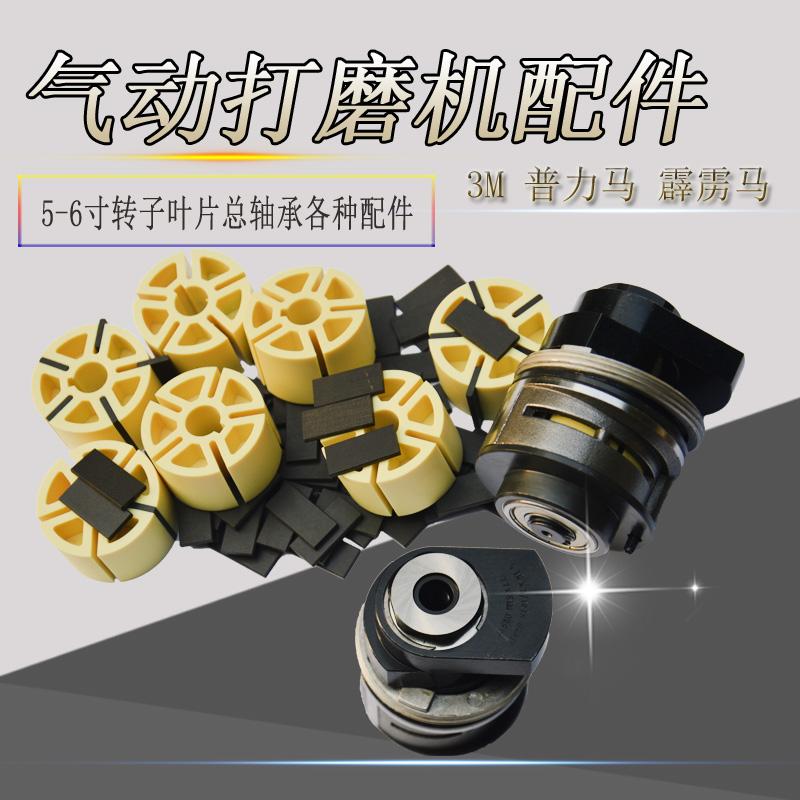 圆盘气动砂纸机霹雳马气磨机打磨机砂磨光机配件 寸抛光打蜡机 5