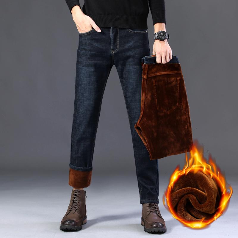 冬季加绒牛仔裤男宽松直筒休闲弹力大码秋冬款保暖加厚男士长裤子