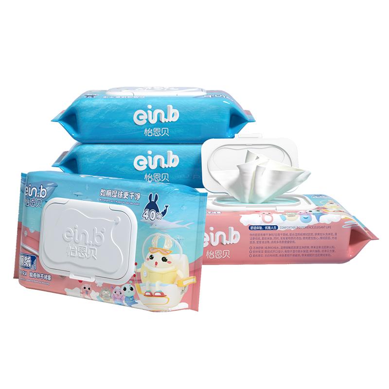 怡恩贝卫生湿厕纸清洁杀菌40抽*5包家用小红书推荐如厕护理湿巾