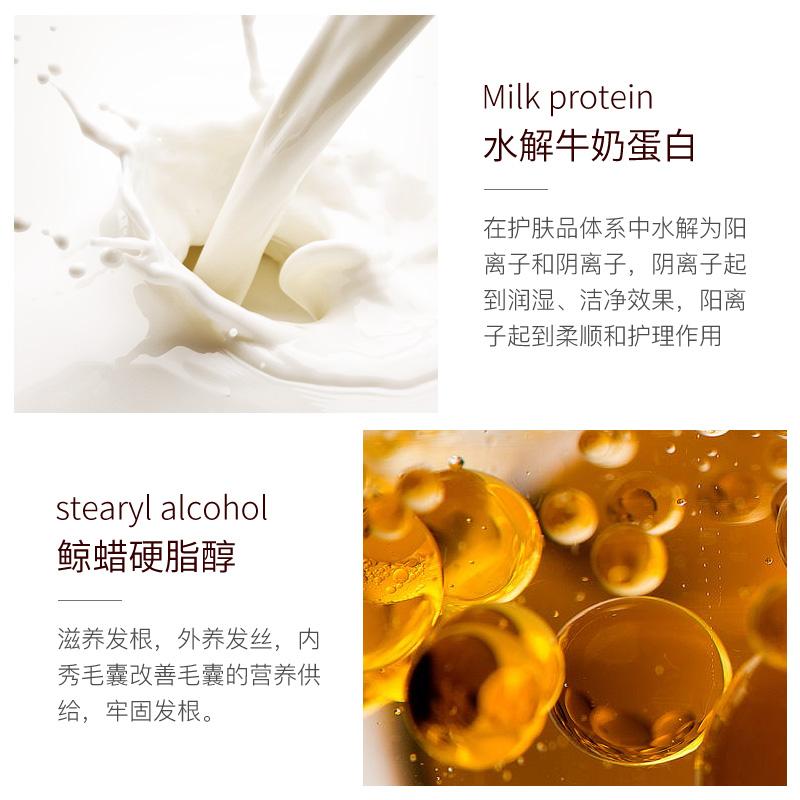 韩婵牛奶发膜正品免蒸护色修复受损改善毛躁干枯水疗顺滑护发素女