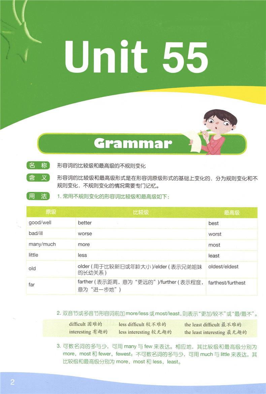 新东方小学英语教材第一册4适用于3-6年级泡小学生书籍传名人图片