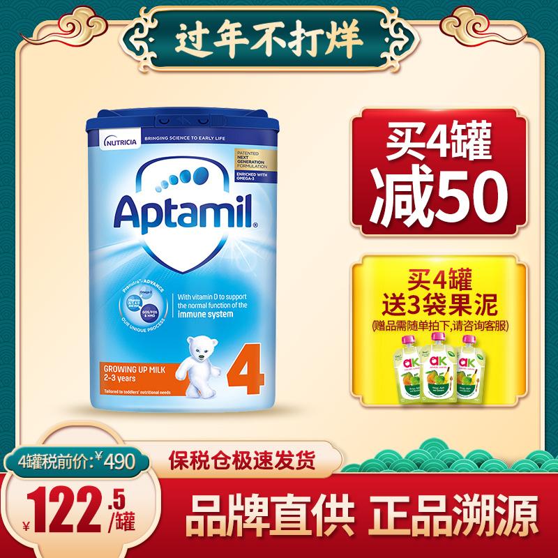 Aptamil爱他美4段进口奶粉婴幼儿2-3岁宝宝 英国原装四段800g单罐